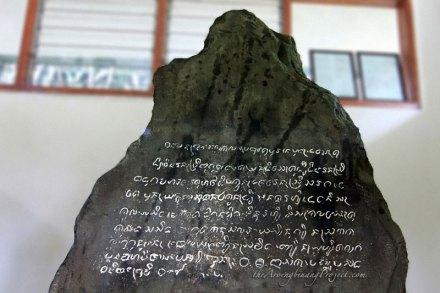 Prasasti Batutulis  bagian sejarah dari Kota Bogor